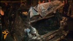 Suicide Bomber Detonates Car In Beirut