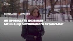 Як проводять своє дозвілля мешканці окупованого Луганська? | Опитування (відео)