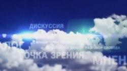 Свободный разговор. 23 апреля 2011