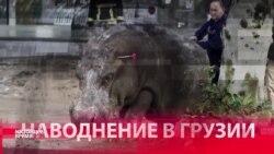 """""""Настоящее Время"""" ЭФИР 15 июня"""