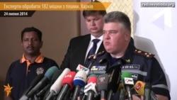 Експерти обробили 182 мішки з тілами загиблих у «Боїнгу-777»