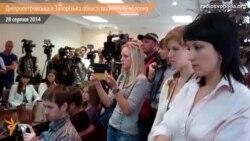 Дніпропетровська й Запорізька області запроваджують «план Б» для посилення обороноздатності