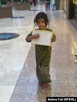 La Mall - Sulaymaniyah, Irak, septembrie 2021.