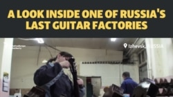 A Look Inside One Of Russia's Last Guitar Factories