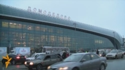Passengers Stranded At Moscow Airport