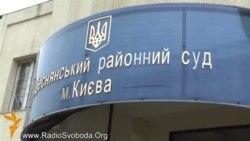 Суд відправив на повторне розслідування справу журналістки Славінської