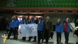 Olimpijska zastava ponovno u Sarajevu