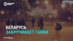Расширение полномочий силовиков и «фашистская символика». Режим Лукашенко ужесточает закон