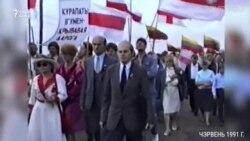 Як праходзіў першы «Ігуменскі шлях» у памяць пра ахвяраў НКВД. Архіўныя кадры