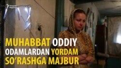 Мать-одиночка из Сырдарьи: Помогите, чтобы мой ребенок не голодал, как я