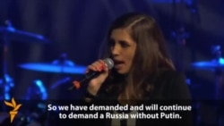 Madonna Introduces Pussy Riot At Amnesty International Concert