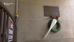 Obeleženo 18 godina od ubistva Slavka Ćuruvije