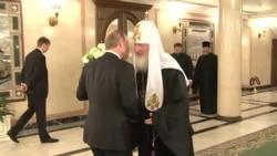 Путин и патриарх. 10 лет интронизации