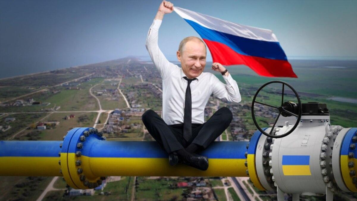 Токсичный газ: почему Россия не может продать украинский актив?