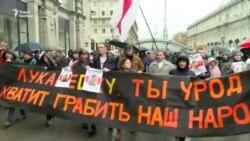 «Марш абураных беларусаў». Відэа