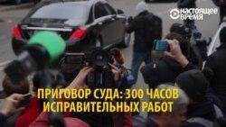 """Ты – сын вице-президента """"Лукойла""""? Можешь гонять по Москве и смеяться над полицейскими"""