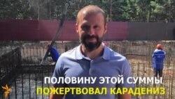 Футболист Гёкдениз Карадениз строит мечеть под Казанью