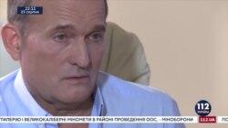 Виктор Медведчук о Донбассе
