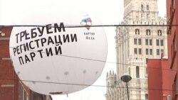 Митинг на проспекте Сахарова: Гарри Каспаров
