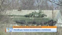 Великої війни не буде, населення Росії не горить бажанням звільняти Україну – Радзиховський