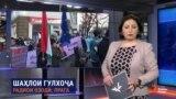 Ахбори Тоҷикистон ва ҷаҳон (10.12.2018)اخبار تاجیکستان .(HD)