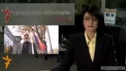 «Ազատություն TV» լրատվական կենտրոն, 26 նոյեմբերի, 2013