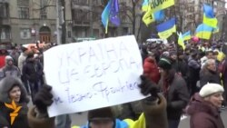 Opposition Protests Continue In Kyiv