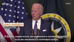 """""""У Путина есть реальная проблема"""""""