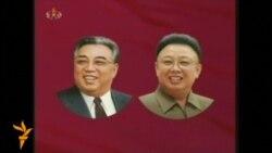 Северная Корея привела свою армию в повышенную боеготовность