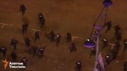 Францияда күйөрмандар полиция менен тирешти