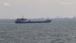 Россия открыла Керченский пролив для мореплавания (видео)