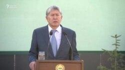 """Атамбаев: Кыргызстан """"шестёркаларды"""" шайлабайт"""