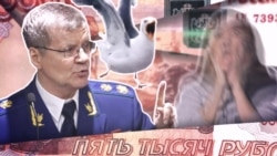 Путин и биоматериал. Такие новости №101