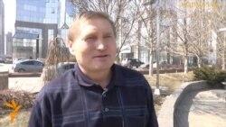 Ресей аннексиясынан соң