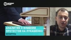 Политический аналитик – о событиях в Беларуси