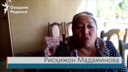 Рисқижон Мадаминова уйи бузилиши ҳақида