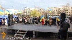 У Черкасах протестували «підтримка Президента»