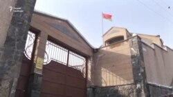 Беларускаму амбасадару ў Ерэване скандуюць: «Зьяжджай адсюль!»