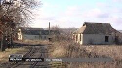 Життя Донбасу на кордоні з Росією. Ексклюзив «Донбас.Реалії» (відео)