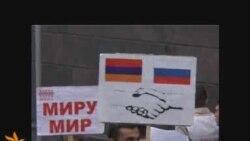 В Еревне осуждают терроризм