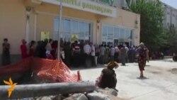 Aşgabat: Pensiýa nobatlary
