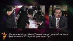 """Интихобот-2015: """"Мо ҳам ҳастем!"""" ё """"Қатра сангро мешикофад""""?"""