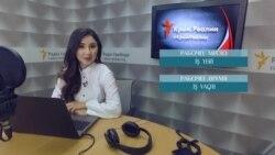 Робочий день | Відеоуроки «Elifbe»