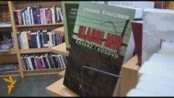 Promocija knjige Dragana Štavljanina