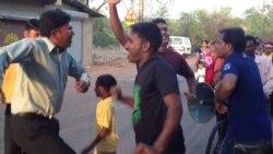 Индустардын тою, Гоа, Индия