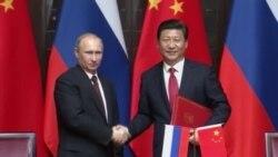 """""""Нелюбовный"""" треугольник: США, Китай, Россия"""