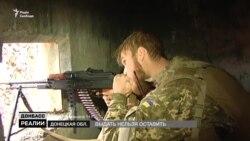 Американцю, який воював на Донбасі, загрожує смертна кара