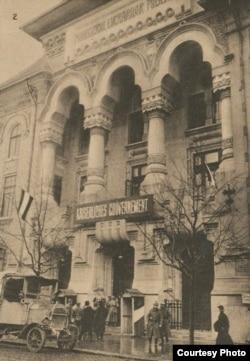 Guvernământul General German în București, 1916. Sursa: Expoziția Marele Război, 1914-1918, Muzeul Național de Istoie a României.