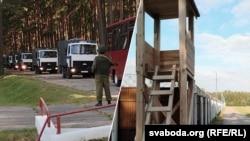 Лагерь для критиков режима Лукашенко под Минском.