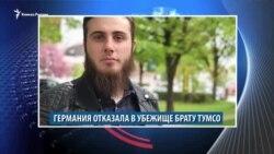 Видеоновости Кавказа 13 сентября